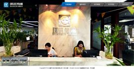 环讯传媒全景网站
