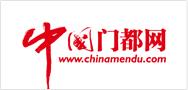 中国门都网